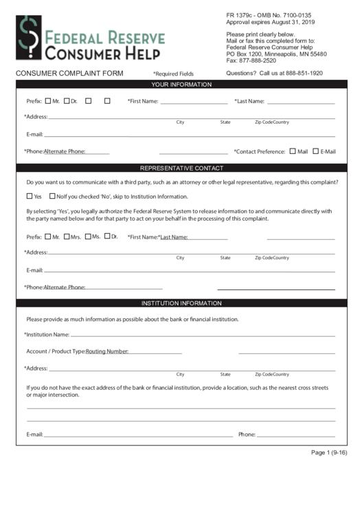Fillable Consumer Complaint Form Printable pdf