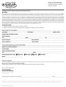 College And University Transcript Request Form