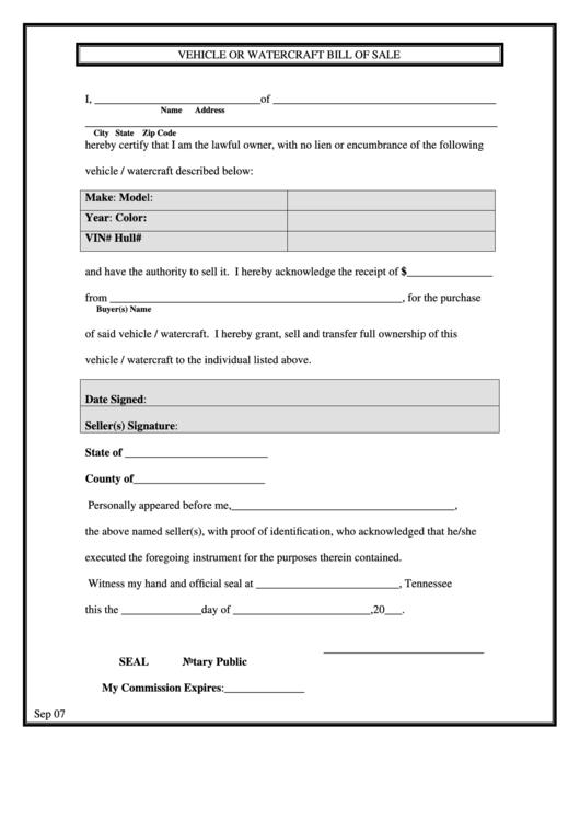 vehicle or watercraft bill of sale printable pdf download