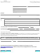 Notice To Alleged Partner