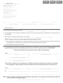 Form Bca 12.25 - Articles Of Revocation Of Dissolution Form - Illinois Secretary Of State