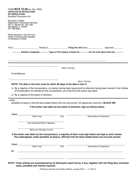 Fillable Form Bca 12.25 - Articles Of Revocation Of Dissolution Form - Illinois Secretary Of State Printable pdf