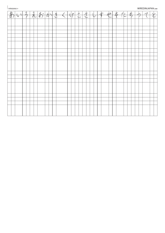 Hiragana And Katakana Practice Sheets