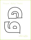Letter G Alphabet Templates