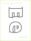 Letter E Alphabet Templates