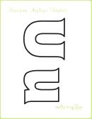 Letter U Alphabet Templates