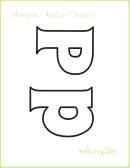 Letter P Alphabet Templates