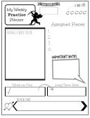 Weekly Practice Planner For Kids Cupid