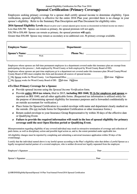 Spousal Certification Form